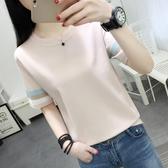 針織衫冰絲t恤女夏裝新款低圓領短版寬鬆套頭針織打底衫條紋短袖T恤上衣