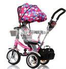 嬰兒手推車兒童折疊三輪腳踏車【粉紅色 】LG-286884