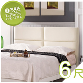 床頭片【YUDA】安蒂 6尺 床頭片(白色皮)/床頭板/床片 J9M 667-11