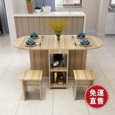 折疊餐桌家用現代簡約4人小戶型吃飯桌多功能吃飯桌圓形桌子折疊 YXS道禾生活館