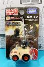 【震撼精品百貨】 TOMICA多美~ TOMICA 阿Q迴力車-進擊的巨人#83447