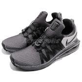 Nike 慢跑鞋 Shox Gravity 黑 灰 彈簧鞋 男鞋 復刻 運動鞋 【PUMP306】 AR1999-011