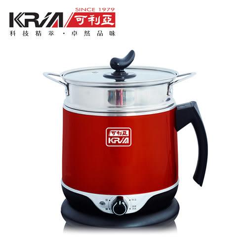 【KRIA可利亞】多功能美食蒸煮兩用鍋KR-D049