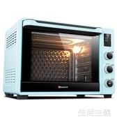 烤箱 海氏C45烤箱家用烘焙培多功能全自動大容量商用蛋糕40L月餅電烤箱 mks生活主義