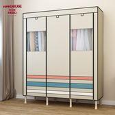 簡易布衣櫃25MM管衣櫃鋼管加粗加固雙人組裝衣櫃簡易布藝收納衣櫥 igo