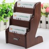 創意大容量多功能木紋色商務辦公木質桌面名片盒子名片收納座架