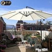 子力戶外庭院傘遮陽傘大型太陽傘廣告傘室外擺攤沙灘活動傘香蕉傘 ATF 夏季狂歡