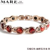 【MARE-316L白鋼】系列:石榴紅色 (貓眼石)玫金 款