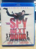 挖寶二手片-Q21-043-正版BD【鄰家特務/The Spy Next Door】-成龍*安柏爾佛萊特*瑪德琳卡羅