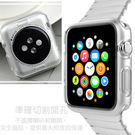 主購型號的 智慧手錶透明保護套/iWatch軟殼/清水套/TPU-透明白