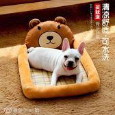寵物窩 狗窩小型犬泰迪耐咬狗狗墊子可拆洗狗床夏天寵物涼席睡墊貓窩用品 YYS【創時代3C館】