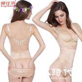 緊身塑形內衣無痕束身產后超薄連體塑身衣 [SSY]