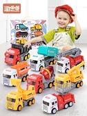 寶寶玩具車男孩回力車慣性車工程車兒童挖掘機小汽車挖土機套裝  一米陽光