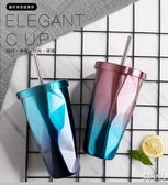 網紅水杯ins夏帶吸管的可愛學生女便攜成人創意韓版個性奶茶杯子 萬聖節