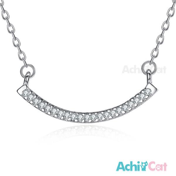 925純銀項鍊 AchiCat 純銀飾 微笑天使 鎖骨鍊 簡約