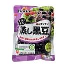 Hana~蒸黑豆65公克/包 ×12包~特惠中~