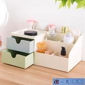 抽屜式少女桌面收納盒創意化妝品整理盒塑料簡約書桌辦公室文具盒 3C數位百貨