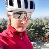 戶外偏光騎行眼鏡腳踏車男女防風沙
