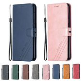 小米 紅米Note9 Pro 紅米Note10 Pro 紅米Note10S 牛紋純色皮套 手機皮套 插卡 支架 保護套