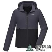 【南紡購物中心】【歐都納】男款透氣防曬輕量風衣外套(黑)