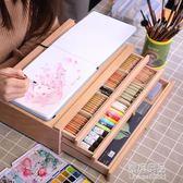 抽屜木質畫架畫盒桌面油畫箱素描彩鉛收納盒畫板支架式素描寫生美術藝考工具YYJ      原本良品
