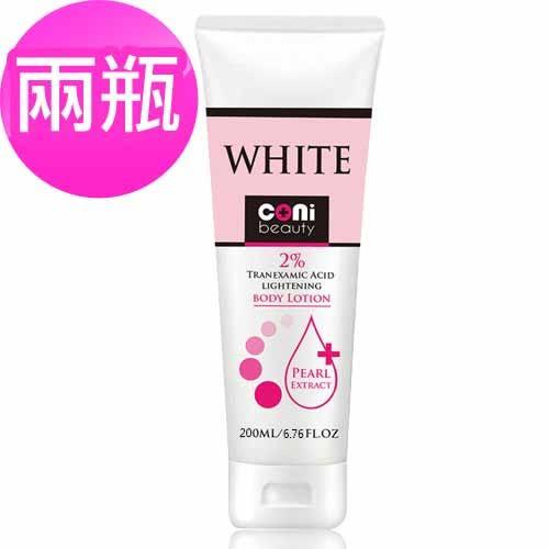 【coni beauty】傳明酸2%極淨美白精華乳 200ml (兩瓶)