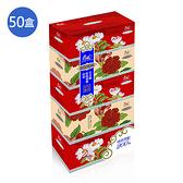 春風盒裝面紙200抽*50盒(箱)【愛買】