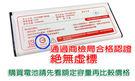 ✔小米2 XiaoMi M2 2S 第二...