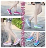【JAR嚴選】馬卡龍網布透氣增高健走鞋