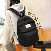 後背包 書包女韓版高中大學生簡約森系電腦初中生中學生大容量背包後背包 果果生活館