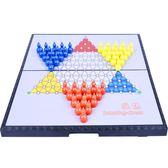 跳棋跳跳棋成人兒童大號親子塑料益智游戲棋磁性摺疊棋盤套裝   西城故事