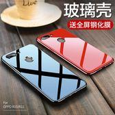 oppor15手機殼r15夢境版oppor11套r11splus全包防摔r15普通版