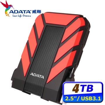 [富廉網] 威剛 ADATA HD710P 4TB 紅 USB3.0 2.5吋軍規防震防水 行動硬碟 HD 710PRO