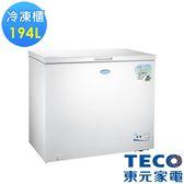 東元194L上掀式單門冷凍櫃RL2017W