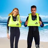 救生衣口吹式充氣便捷浮力背心救生衣潛水浮潛游泳沖浪漂流海釣兒童成人『櫻花小屋』