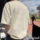 【OBIYUAN】寬鬆短t 韓國製 上衣 方框 字母印花 落肩 衣服 共3色【F10017】