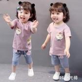 寶寶童裝套裝 2020夏季新款短袖上衣七分褲兩件套 EY11768【MG大尺碼】