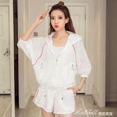 原宿bf風休閒運動套裝短褲兩件套女夏新款短款韓版寬鬆潮學生    蜜拉貝爾
