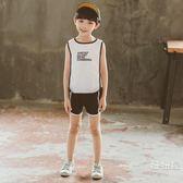 男童背心套裝2018新款夏裝韓版潮衣兒童裝夏季無袖男孩帥氣兩件套七夕節禮物 全館八折