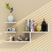 擱板墻壁墻上置物架現代簡約客廳臥室裝飾墻面壁掛書架飾品架   color shopigo