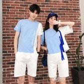 同色系情侶裝新款韓版潮流短袖T恤男女夏季套裝學生班服  享購