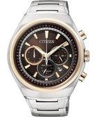 CITIZEN ECO-Drive 鈦金屬三眼計時腕錶-咖啡x玫瑰金框 CA4025-51W