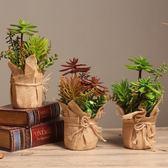 田園清新家居仿真植物麻繩盆栽小盆景室內客廳桌面綠植裝飾品擺件 【快速出貨八五折鉅惠】