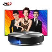 堅果G7投影儀家用高清1080p智能wifi無線無屏電視機3D家庭影院DF 創想數位