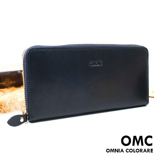 OMC - 原皮魅力真皮系列單拉鍊多層長夾 - 星辰藍