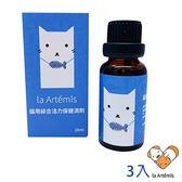 la Artemis愛寵寶 貓用綜合活力保健滴劑 (一般型x3入)