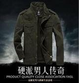 【現貨快出】大尺碼外套棉質水洗夾克男式軍裝大碼青年休閒戶外寬鬆加大尺碼外套613-734