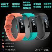 運動防水計步器智慧手環心率睡眠檢測來電提醒消息推送消費滿一千現折一百