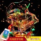 音樂盒 水晶鋼琴旋轉音樂盒音樂盒女生生日禮物男生創意禮品兒童DIY 交換禮物
