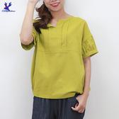 【春夏新品】American Bluedeer -領褶剪接上衣 二色
